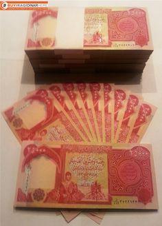 Iraqi Dinar 25K Notes www.buyiraqidinarhere.com