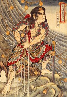 """Shutsudoko Doi from """"The 108 Heroes of the Popular Suikoden"""", ca. 1827-1830 by Utagawa Kuniyoshi    Shutsudoko Doi wringing out his cloths after escaping through water-gate with the warning bells behind him"""