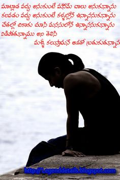 Here is Beautiful Love Poetry In Telugu With Images, Beautiful Love Messages for her in telugu , Best Love Messages and Kavithalu In Telu. Life Failure Quotes, Life Lesson Quotes, Relationship Quotes, Life Lessons, Life Quotes, Love Meaning Quotes, Meant To Be Quotes, Love Quotes In Telugu, Friendship Messages