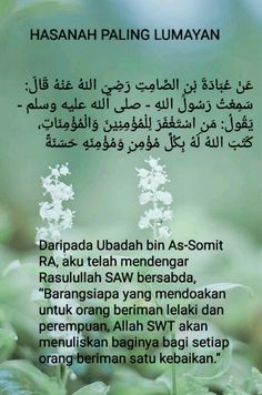 Hadis Kebaikan yang banyak mendoakan saudara islam
