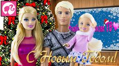 Барби мультик на русском новые серии. Куклы Барби. Barbie 2016. Life in ...