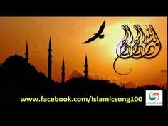Bangla Gazal 2016 | Islamic Song 2016| Islamic Song | Bangla New Islamic...