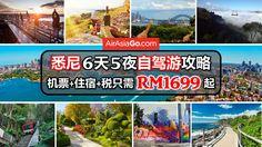 悉尼6天5夜自驾游攻略,机票+住宿+税只需RM1699起!