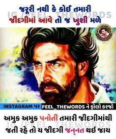 Bollywood Posters, Bollywood Actors, Bollywood News, Bollywood Fashion, Akshay Kumar Photoshoot, Akshay Kumar Style, Bollywood Theme Party, 4k Wallpaper Download, Inspiring Generation