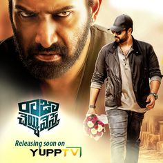 Stay Tuned for #RajaCheyVeste Telugu Movie which is going to be available soon on #YuppTV