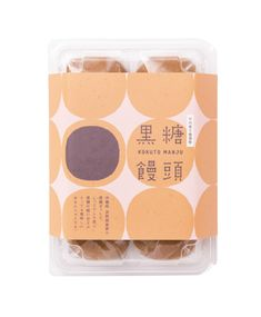 Biscuits Packaging, Dessert Packaging, Fruit Packaging, Food Packaging Design, Packaging Design Inspiration, Brand Packaging, Branding Design, Japan Graphic Design, Japan Design