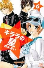 Kirara no Hoshi - キララの星 - Raw Talent Agency, Hoshi, Shoujo, Anime, Cartoon Movies, Anime Music, Animation, Anime Shows