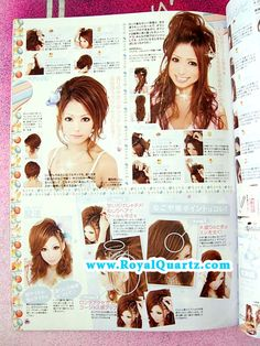 hair tutorial excerpt from the Japanese gyaru mook, Ms Nagoya Pin Dom