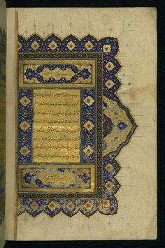 "Wonders of creation, Incipit page, Walters Art Museum Ms. W.593, fol. 1b A Persian version of the famous ""Wonders of creation"" (ʿAjā'ib al-makhlūqāt) by Zakariyāʾ al-Qazwīnī"