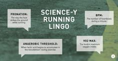 Everyone knows runners are a little, well, different. So it's no surprise they have a language... http://greatist.com/fitness/ultimate-guide-running-lingo