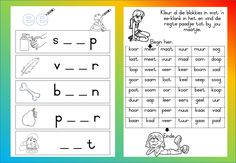 Teaching Resources for South African Teachers Grade R Worksheets, Printable Math Worksheets, School Worksheets, School Resources, Worksheets For Kids, Teaching Resources, Preschool Cutting Practice, Preschool Learning Activities, Afrikaans Language