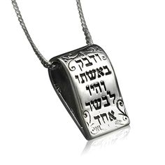 """Don't Just Bring Her Flowers ... Show Her The Garden.  ~ Eyal 2010 ~  This two-sided unisex eye catching pendant is crafted according to Kabbalah to create a binding harmony and love between Lovers. Engraved in Hebrew on each side are passages from the Bible, from the Book of Genesis.  The woman's side passage translates as follows: """"...i will become suitable for him"""" (Genesis 2:18)  The man's side passage translation is: """"...I will stand by my wife and we shall become as one"""" (Genesis 2:24)"""