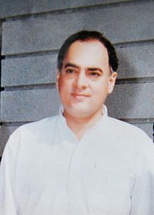 Rajiv Gandhi(1944 - 1991) at 7 Race course road 1988 (cropped) / the Prime Minister of India, serving from 1984 to 1989. He took office after the 1984 assassination of his mother, Prime Minister Indira Gandhi, to become the youngest Indian Prime Minister.Rajiv Gandhi's last public meeting was on 21 May 1991, at Sriperumbudur, a village approximately 40 km (25 mi) from Chennai, where he was assassinated while campaigning for the Sriperumbudur Lok Sabha Congress candidate. At 10:10 pm, a woman…