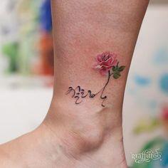 Rose & Korean calligraphy :) - #타투 #그라피투 #타투이스트리버 #디자인 #그림 #디자인 #아트 #일러스트 #tattoo #graffittoo #tattooistRiver #design #painting #drawing #art #Korea #KoreaTattoo #rosetattoo #calligraphytattoo #장미타투 #한글타투 #발목타투