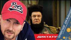 Помните диктаторские законы Януковича?