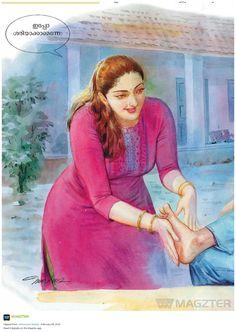 Indian Women Painting, Indian Art Paintings, Cartoon Girl Drawing, Girl Cartoon, Arabian Beauty Women, Snake Girl, Desi Girl Image, Animated Love Images, Hindu Dharma