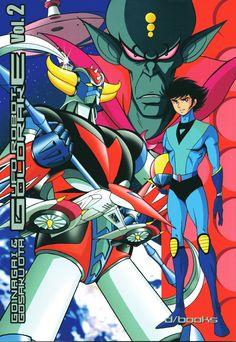 Ufo Robot Goldrake by Go Nagai - Gosaku Ota (Kazuhiro Ochi cover) Japanese Robot, Japanese Cartoon, I Robot, Robot Art, Sci Fi Anime, Manga Anime, Ulysse 31, Gundam, Japanese Superheroes