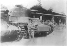 """mperial Japanese Army Medium Tank Type 4 """"Chi-To"""" Armory & NWOBHM"""