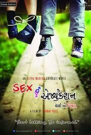 Sex Education (2017) full online movie trailer HD