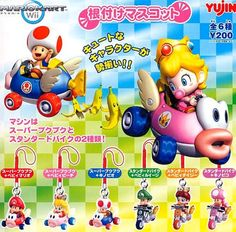 officially licensed Yujin Nintendo Mario Kart Wii figure Netsuke Phone Strap x6, for your mobile/cell phone.