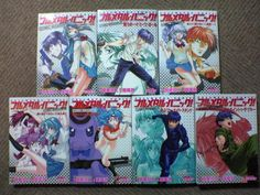 Full Metal Panic! Comic Mission vol.1-7 Comic Complete Set Manga Japan C68