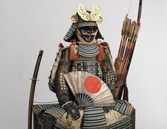 Armor of the nuinobedō type - Late Momoyama period, c. 1600 (chest armor, helmet bowl, shoulder guards); remounted mid-Edo period, mid-18th century Iron, lacquer, gold, bronze, silver, leather, horsehair, brocade, wood, hemp