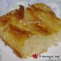 Γλυκό Πατσαβούρα από το Πάπιγκο