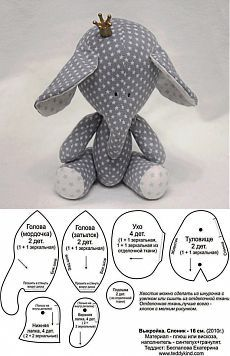 слонята / Разнообразные игрушки ручной работы / PassionForum - мастер-классы по рукоделию