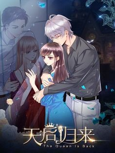 A Star Reborn: The Queen's Return (Light Novel) Manga Thea Queen, Anime Couples Drawings, Couple Drawings, Manhwa Manga, Manga Anime, Anime Art, Death Note Funny, Popular Manga, Sell My Art