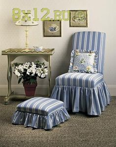 Чехлы для стульев,кресел,диванов - Чехлы для мебели - 8x12