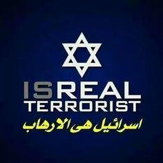 4allpeople: #ISREAL_TERRORIST