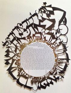 Papercut Ketubah for Weddings and Anniversaries by Lorenstein