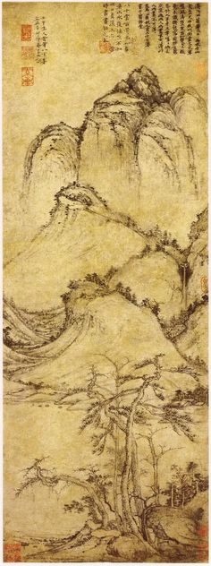 Katsushika Hokusai, China Art, Traditional Chinese, Chinese Painting, Ink Painting, Vintage World Maps, Poetry, Asian, Watercolor