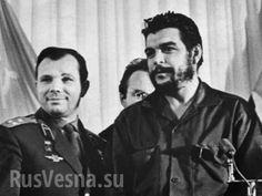 «Не было человека, которого ЦРУбоялось быбольше»  —  сегодня исполняется 50лет со дня трагической гибели ЧеГевары (ФОТО, ВИДЕО) | Русская весна