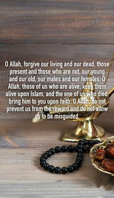 Dua In English, Islamic Quotes In English, English Prayer, Beautiful Islamic Quotes, Islamic Images, Beautiful Dua, Islamic Videos, Islamic Quotes On Death, Inspirational Quotes About Death