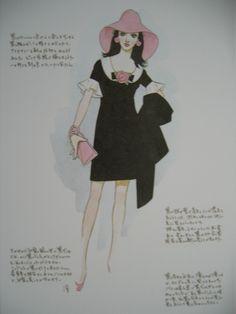 Junichi Nakahara パリのスタイル画 Living Styles, Stage Outfits, Art Girl, Paris Fashion, Aurora Sleeping Beauty, Illustration Art, Polka Dots, Vintage Fashion, Paris Style