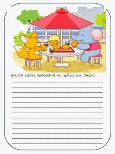 sofiaadamoubooks: ΚΑΛΟΚΑΙΡΙΝΑ ΣΚΕΦΤΟΜΑΙ ΚΑΙ ΓΡΑΦΩ Writing Resources, Writing Activities, Educational Activities, Toddler Activities, English Worksheets For Kids, Reading Worksheets, Picture Comprehension, Reading Comprehension, Picture Composition