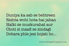 Tera Mera Rishta - Best Punjabi and Hindi Shayari Whatsapp Status Sufi Quotes, New Quotes, Hindi Quotes, Words Quotes, Sayings, Qoutes, Photos For Facebook, Truth Of Life, Punjabi Quotes