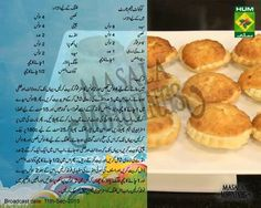 B Channel Cake, Bread Recipes, Cake Recipes, Masala Tv Recipe, Jam Tarts, Urdu Recipe, Ramadan Recipes, Biscuit Recipe, Cake Cookies