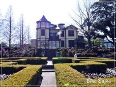 Italia Yama Garden