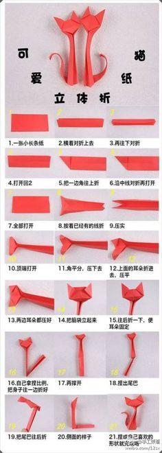 可爱立体折纸猫,闲暇时不妨动手做一对~(图片源自网络)