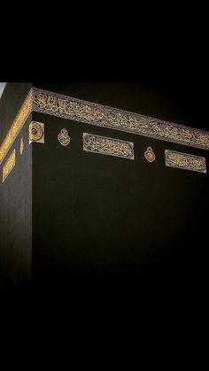Quran Wallpaper, Mecca Wallpaper, Islamic Quotes Wallpaper, Duaa Islam, Allah Islam, Islam Quran, Islamic Images, Islamic Messages, Islamic Pictures
