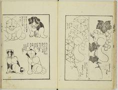 Ryakuga haya-oshie, Hokusai. Japanese Drawings, Japanese Prints, Illustrations, Illustration Art, Art Occidental, Japanese Woodcut, Hokusai, Altered Book Art, Japan Art