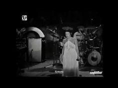 Elis Regina - Romaria - YouTube
