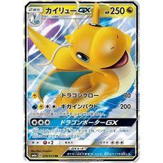 www.60cards.net So what do you think? Will this bring the dragons back? Dragonite GX L 70 WLCC 200 During your next turn this Pokemon can't attack. GX: CCC Put 3 Dragon Pokemon from your discard pile onto your bench. . . . #news #pokemonmoon #pokemonsun #sinnoh #solgaleo #pokemonx #videogame #90s #hoenn #pokeball#pokedex#rare#nintendo#3DS #playpokemon #japan #pokemoncards#pokemoncommunity#videogames #gamefreak #teamrocket #giveaways #nintendoswitch #pokemongo #kawaii #UltraMoon #VideoGames…
