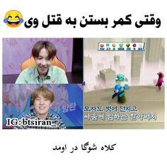 Funny Minion Videos, Cute Funny Baby Videos, Crazy Funny Videos, Bts Funny Videos, Funny Videos For Kids, Bts Predebut, Bts Aegyo, Namjoon, Taehyung