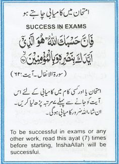 Success In Exams