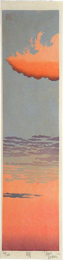 Paul Binnie, Scottish (b. 1967): Dawn (Ake), woodblock print, 2013.