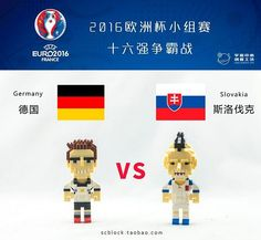 uefa #brick #block #match #ball #2016 #euro_shot #euro #nanoblock #lego #legoland #loz #germany #slovakia #football #soccer #欧洲杯 #足球 #德国 #德國vs斯洛伐克 #斯洛伐克 #微积木 #miniblock #France #法国