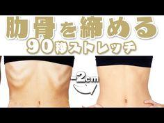 Bikini Bodies, Massage, My Life, Health Fitness, Exercise, Workout, Training, Beauty, Women